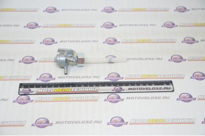 Кран топливный Motoland Forester 200
