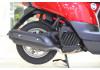 Скутер Honda Tact AF79-1103308