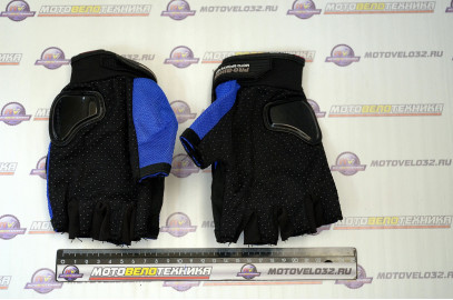 Перчатки MCS-04