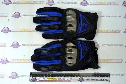 Перчатки V005 blue M