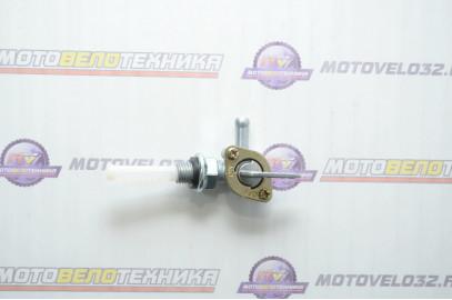 Кран топливный TTR110