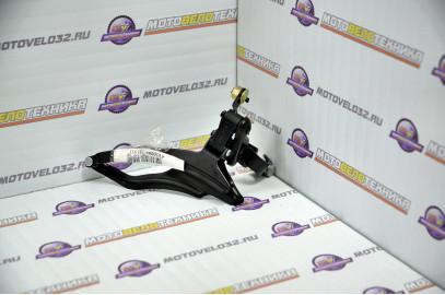 Переключатель передний(аналог Shimano AFD-TY32) верхн.натяж для 48t