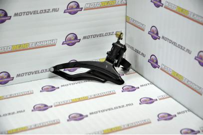 Переключатель передний(аналог Shimano AFD-TZ18) верхн.натяж для 48t
