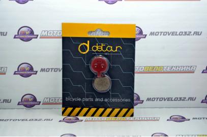 Тормозные колодки для дискового торм.круглые D23 (пара)