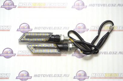 Указатель поворота светодиодный J320321