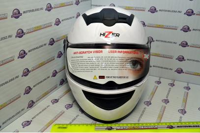 Шлем интеграл HIZER 523 белый L