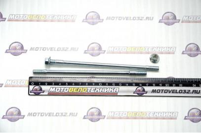 Шпильки цилиндра (2шт) 139QMB (M7×168)