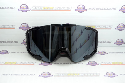 Очки кроссовые Motoland YH-90-01