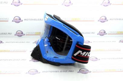 Очки кроссовые MICHIRU G850 Blue