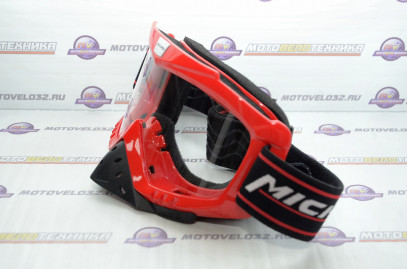Очки кроссовые MICHIRU G850 Red