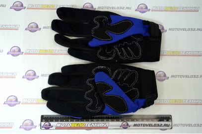 Перчатки AXE RACING (size:XL,синие) (mod:1) P-4958