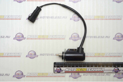 Электро-клапан карбюратора 2Т Stels 32612В01F000