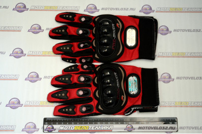 Перчатки MCS-01