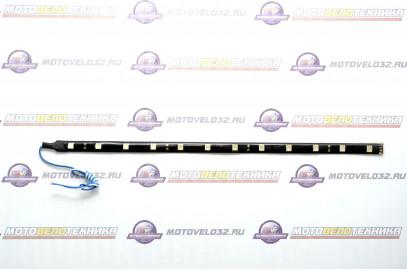 Подсветка светодиодная полоса 30см синий