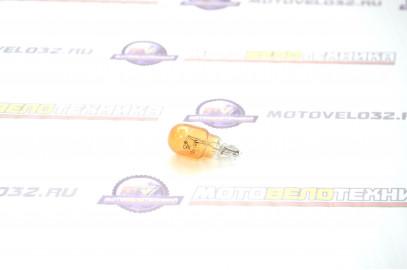 Лампа 12V10W без цоколя оранжевая