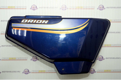 Щиток обл. боковой Мопед Orion Alpha правый синий