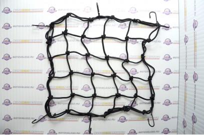 Сетка крепежная на багажник 40х40 см
