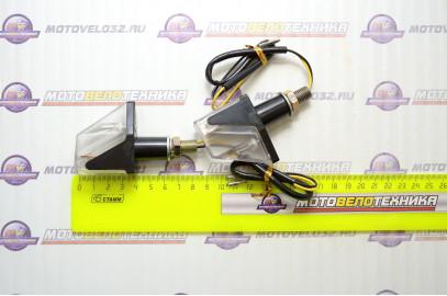 Указатели поворотов светодиодные тип 2