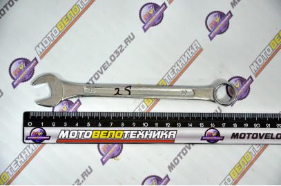 Ключ  комбинированный 14мм