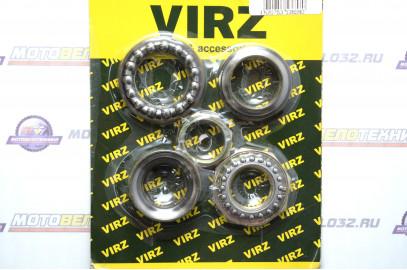Комплект подшипников рулевой колонки Hors 051,R50, Shtorm