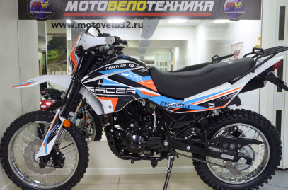 Мотоцикл Racer Panther RC250GY-C2
