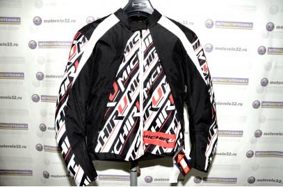 Куртка мотоциклетна текстиль Inmotion XL черно-белый