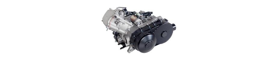 Запчасти двигателя, редуктора, привода